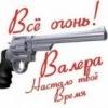 АлексСевер
