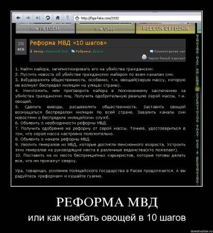 Вася Гайфуллин фото №24