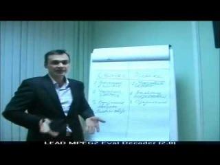 Тренинг по продаже межкомнатных дверей. Презентация.MP4