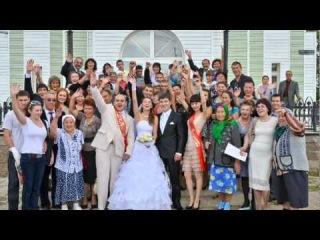 Свадебное Слайд шоу