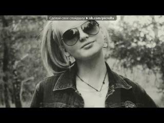 «летоооооо 2013 =)» под музыку dj Niki — Sex, Drunk and House Music Vol.3 (02/11/2012)  - track-02 cамая клубная музыка только у нас, заходи к нам  Picrolla