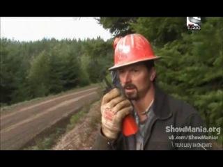 Американские лесорубы 1 серия 1 сезон 2009
