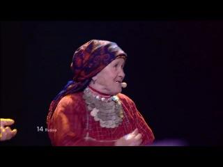 Бурановские бабушки на Евровидении 2012 Россия! Финал