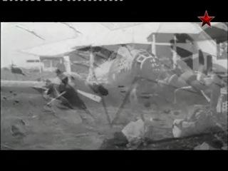 ВВС 100 лет и один день Фильм 2 2012