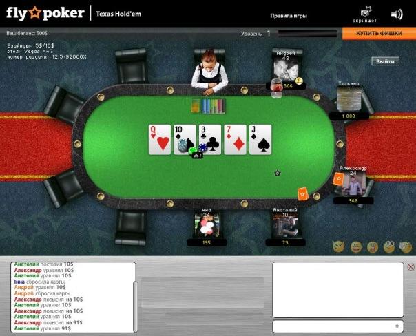Pokerist pro