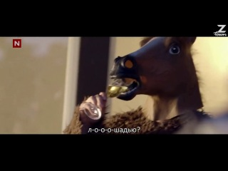 Упоротый клип с русск. субтитрами))) Ylvis - What does the fox say