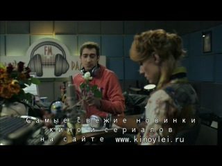 Небесные родственники / (2011) Сериал 5 сери9