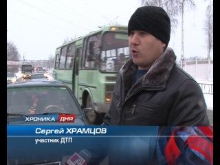 ГИБДД Первоуральска в очередной раз просит автомобилистов быть внимательнее на дороге.