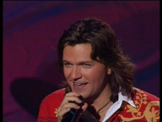 Дмитрий Маликов - Шепотом (Песня Года 2003 Отборочный Тур)