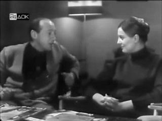 советский познавательный фильм о физике и квантовой механике -фильм2
