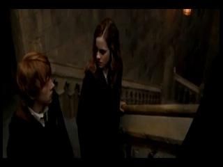 Гарри,Джинни,Рон,Гермиона.My first kiss