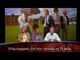 F Series Episode 11 Film XL (rus sub) (David Mitchell, John Sessions, Emma Thompson)