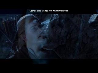«Леголас» под музыку Audiomachine - 00. Age of Dragons (OST-HD: Хоббит: Пустошь Смауга / The Hobbit - The Desolation of Smaug)  Teaser/ Trailer Score (). Picrolla