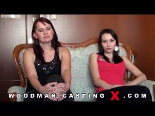 Sladky Mesic + Her Mother - Чехия - 2013 - Порно кастинги Вудмана | Woodman casting | Вудман кастинг