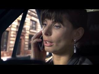 Правосудие Агаты 1 сезон 1 серия Prawo Agaty