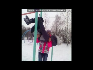 Evribadi muv D под музыку Bebe ft Penelope Cruz Siempe Me Quedar OST Cocaine Picrolla