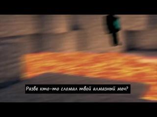 Майнкрафт_Рэп_Крипера_2_на_Русском_(Minecraft_Пародия)