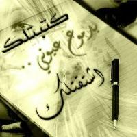 ناقص حنان Lyrics And Music By وسام