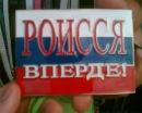 Фотоальбом Владимира Блаватского