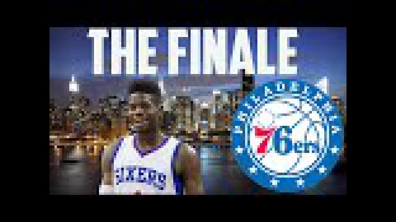 NBA 2K16 76ers MyGM | The Finale | NBA Finals Game 7, We Better Win This Thing