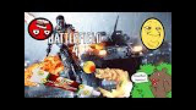 Battlefield 4 Вспоминаем и БОМБИИИМ