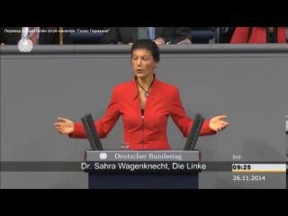 Немцы про Порошенко и радикалов! Он ни чем не лучше Януковича! 2016