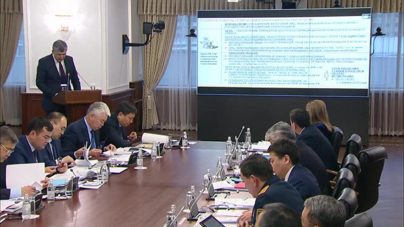 Біртанов жарналарын мемлекет төлейтін тұлғалар санатының тізімін кеңейтуді ұсынды