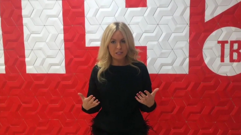 Телеведущая Матч ТВ Мария Орзул приглашает на Продлёнку МГПУ