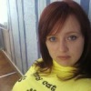 Мария Савостова