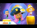 Гуппи и пузырики 1 сезон 10 серия Nick Jr Россия