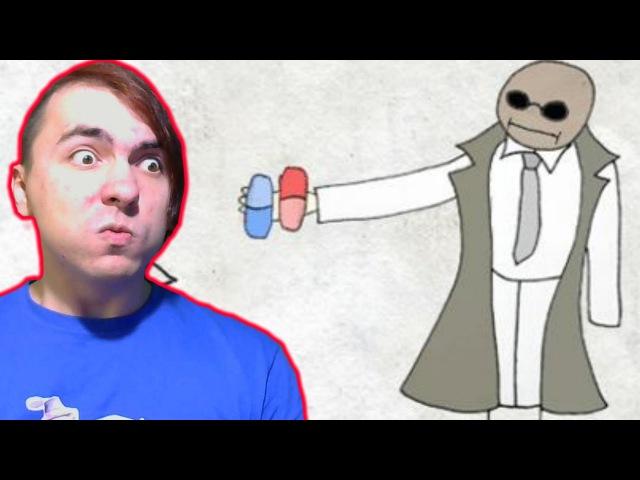 ТЕРАНИТА ЗАТРАЛИЛИ | Trollface Quest