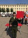 Личный фотоальбом Егора Ушакова
