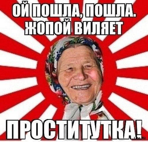 Ты проститутка картинка снять индивидуалку в Тюмени ул Днепровская