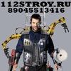 112STROY  РЕМОНТ И ОТДЕЛКА СПБ 112 СТРОЙ