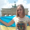 Student Blog | Munich Germany