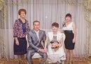 Личный фотоальбом Ларисы Измоденовой