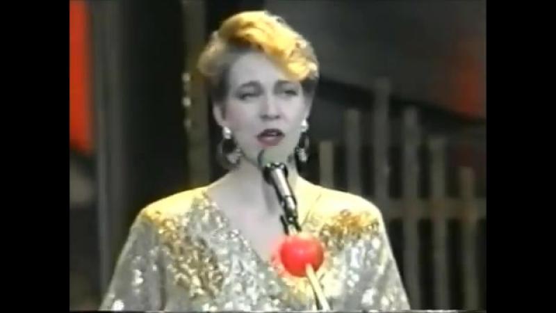 Татьяна Лазарева - Песня жены депутата. КВН 1991. НГУ