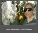 Личный фотоальбом Александра Дедушева