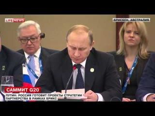 Владимир Владимирович Путин провел встречу с участниками G20