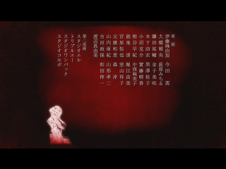 RWA ED Ranpo Kitan: Game of Laplace | Загадочные истории Рампо: Игра Лапласа