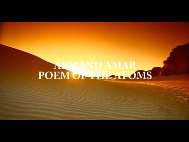 RUMI | Poem of the Atoms (Subtitles)