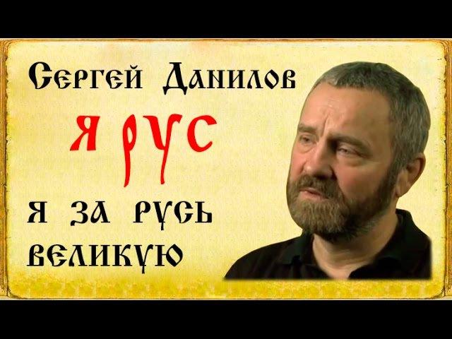 Сергей Данилов. Психическое время 2014г.