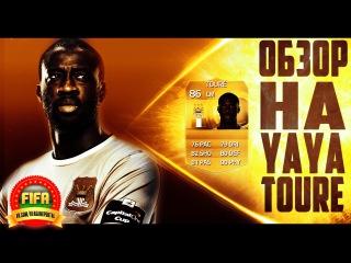 FIFA 15 Краткий обзор - Yaya Toure