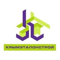 КрымэталонСтрой
