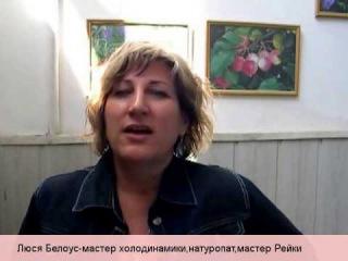 Отзыв Люси Белоус о мастер-классе Веры Поповой