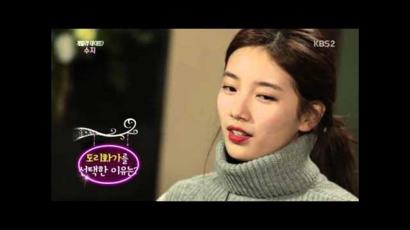 151114 연예가중계 게릴라데이트 영화 '도리화가' 배수지 missA Suzy 컷