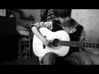 Алексей Пономарев - А мы не ангелы (cover by Nikolai Makarov)