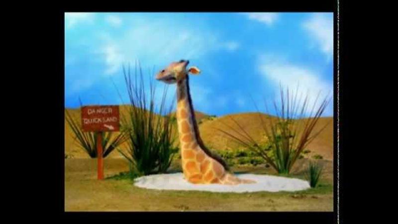 Робоцып Жираф в зыбучих песках гоблин