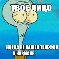 Вадим Вельш