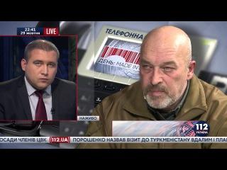 К пожару на складах с боеприпасами в Сватово привел выстрел из ракетницы, - Тука